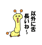 キリン専用スタンプ(個別スタンプ:11)