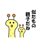 キリン専用スタンプ(個別スタンプ:22)