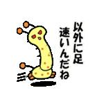 キリン専用スタンプ(個別スタンプ:25)