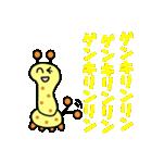 キリン専用スタンプ(個別スタンプ:35)
