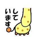 キリン専用スタンプ(個別スタンプ:40)