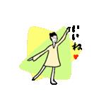 なんかバレエ4(個別スタンプ:04)