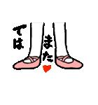 なんかバレエ4(個別スタンプ:07)