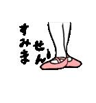 なんかバレエ4(個別スタンプ:08)