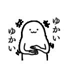 ジャイアントホワイトもっちー★あんこ(個別スタンプ:02)