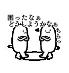 ジャイアントホワイトもっちー★あんこ(個別スタンプ:03)