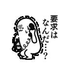 ジャイアントホワイトもっちー★あんこ(個別スタンプ:04)