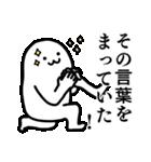 ジャイアントホワイトもっちー★あんこ(個別スタンプ:08)