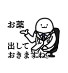 ジャイアントホワイトもっちー★あんこ(個別スタンプ:16)
