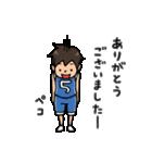 Do your best. バスケットボール部(個別スタンプ:03)