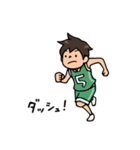 Do your best. バスケットボール部(個別スタンプ:08)