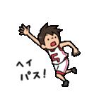 Do your best. バスケットボール部(個別スタンプ:09)