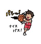 Do your best. バスケットボール部(個別スタンプ:11)