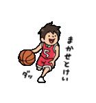 Do your best. バスケットボール部(個別スタンプ:12)