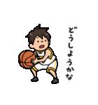 Do your best. バスケットボール部(個別スタンプ:13)