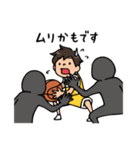 Do your best. バスケットボール部(個別スタンプ:14)