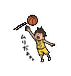 Do your best. バスケットボール部(個別スタンプ:16)