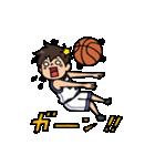 Do your best. バスケットボール部(個別スタンプ:17)