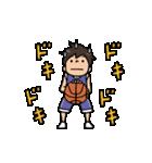 Do your best. バスケットボール部(個別スタンプ:18)