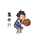 Do your best. バスケットボール部(個別スタンプ:19)