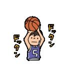 Do your best. バスケットボール部(個別スタンプ:20)