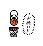 Do your best. バスケットボール部(個別スタンプ:21)