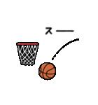 Do your best. バスケットボール部(個別スタンプ:22)