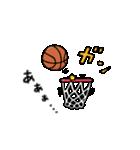 Do your best. バスケットボール部(個別スタンプ:23)