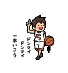 Do your best. バスケットボール部(個別スタンプ:25)