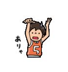 Do your best. バスケットボール部(個別スタンプ:26)