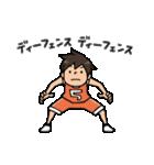 Do your best. バスケットボール部(個別スタンプ:28)