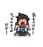 Do your best. バスケットボール部(個別スタンプ:30)