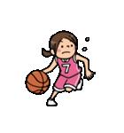 Do your best. バスケットボール部(個別スタンプ:34)
