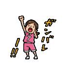 Do your best. バスケットボール部(個別スタンプ:35)