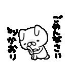 かおりちゃん専用名前スタンプ