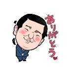 イシバくん Part1(個別スタンプ:01)