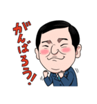 イシバくん Part1(個別スタンプ:02)