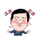イシバくん Part1(個別スタンプ:05)