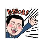 イシバくん Part1(個別スタンプ:09)