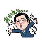 イシバくん Part1(個別スタンプ:10)
