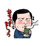 イシバくん Part1(個別スタンプ:11)