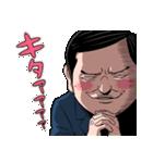 イシバくん Part1(個別スタンプ:13)