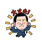 イシバくん Part1(個別スタンプ:17)