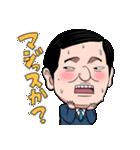 イシバくん Part1(個別スタンプ:26)