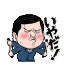 イシバくん Part1(個別スタンプ:30)