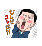 イシバくん Part1(個別スタンプ:31)