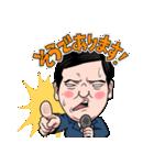 イシバくん Part1(個別スタンプ:35)