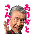 高田純次の飛び出す!じゅん散歩スタンプ(個別スタンプ:03)