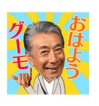 高田純次の飛び出す!じゅん散歩スタンプ(個別スタンプ:06)