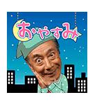 高田純次の飛び出す!じゅん散歩スタンプ(個別スタンプ:07)